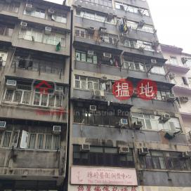 126 Un Chau Street,Sham Shui Po, Kowloon