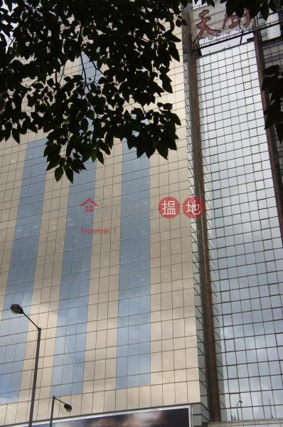天廚商業大廈 (Tien Chu Commercial Building) 灣仔|搵地(OneDay)(1)
