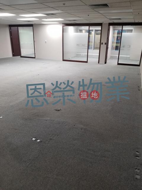 電話98755238|灣仔區中國海外大廈(China Overseas Building)出租樓盤 (KEVIN-6191776344)_0