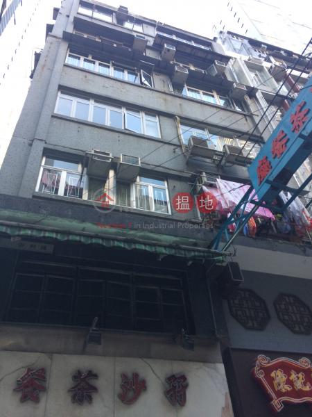 金城樓 (Kam Shing House) 上環|搵地(OneDay)(1)
