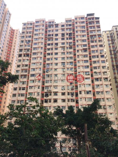 利基大廈 C座 (Block C Lee Kee Building) 牛頭角|搵地(OneDay)(1)