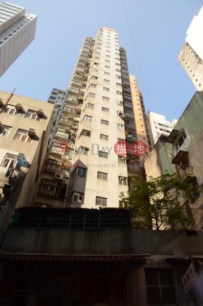 Man Bond Building (Man Bond Building) Sheung Wan|搵地(OneDay)(2)