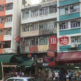 Mei Tak House,Tsz Wan Shan, Kowloon