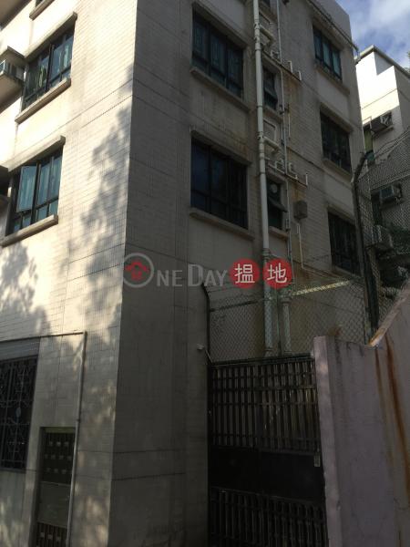 鍾山臺19號 (19 Chung Shan Terrace) 荔枝角|搵地(OneDay)(1)