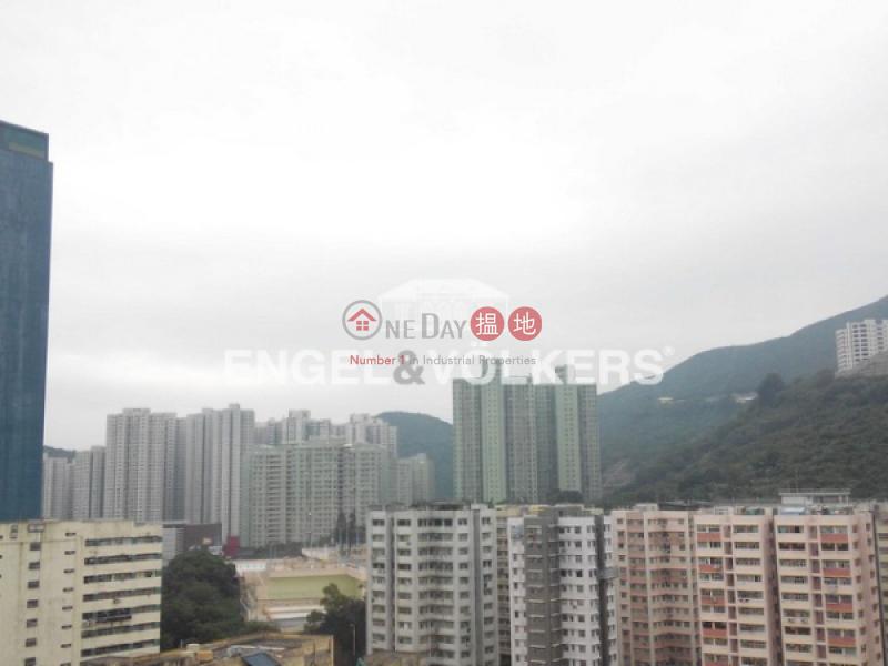 HK$ 5M | Kailey Industrial Centre Chai Wan District Studio Flat for Sale in Siu Sai Wan