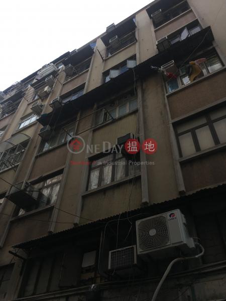 聯勝樓 (Victory Building) 元朗|搵地(OneDay)(1)