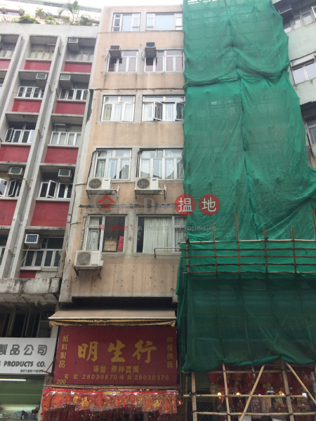 200-202 Queen\'s Road West (200-202 Queen\'s Road West) Sai Ying Pun 搵地(OneDay)(1)