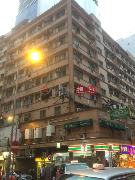 Champagne Court (Champagne Court) Tsim Sha Tsui|搵地(OneDay)(1)
