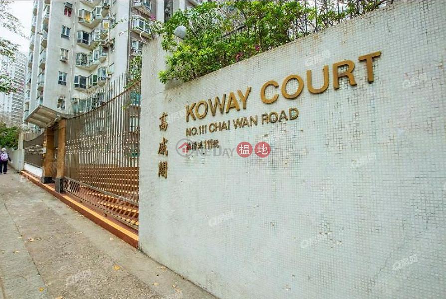 旺中帶靜,實用三房,超筍價高威閣 3座買賣盤 高威閣 3座(Koway Court Block 3)出售樓盤 (XGGD721600519)