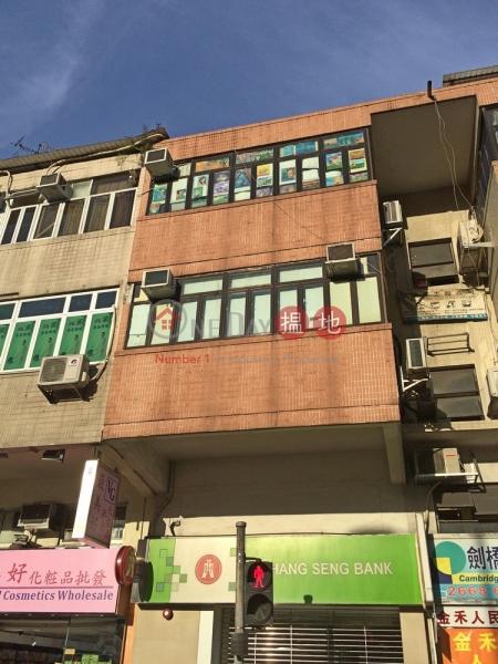 新豐路47號 (San Fung Avenue 47) 上水|搵地(OneDay)(2)