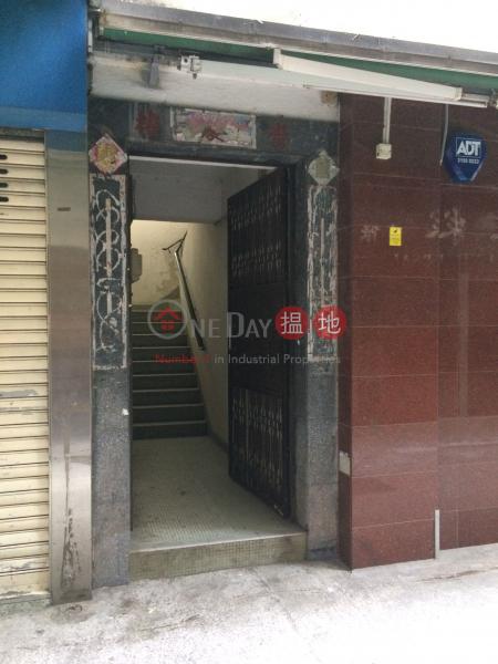Sung Hing Building (Sung Hing Building) Sai Ying Pun|搵地(OneDay)(2)