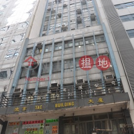 Tack Building ,Central, Hong Kong Island