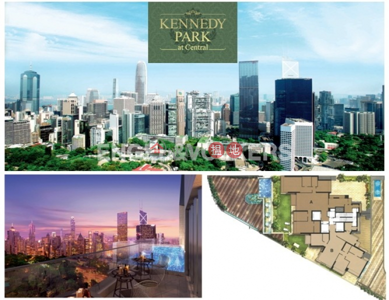 Expat Family Flat for Sale in Central Mid Levels | Kennedy Park At Central 君珀 Sales Listings