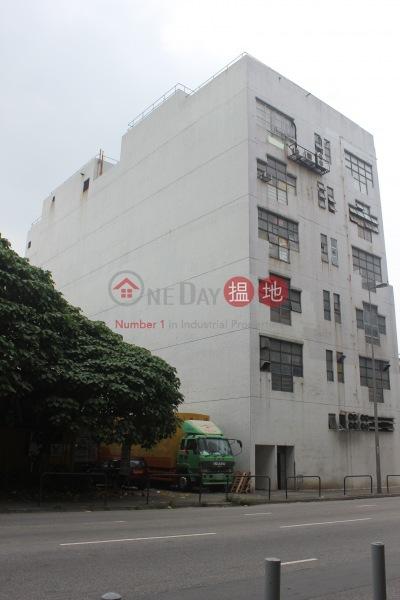 On Hang Industrial Centre (On Hang Industrial Centre) Fanling 搵地(OneDay)(2)