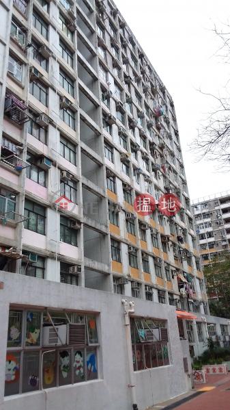 欣東樓東頭(二)邨 (Yan Tung House Tung Tau (II) Estate) 九龍城|搵地(OneDay)(2)