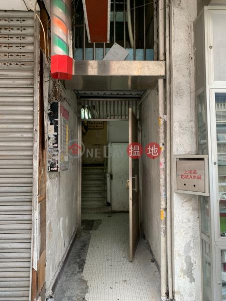 13A Sheung Heung Road (13A Sheung Heung Road) To Kwa Wan|搵地(OneDay)(1)