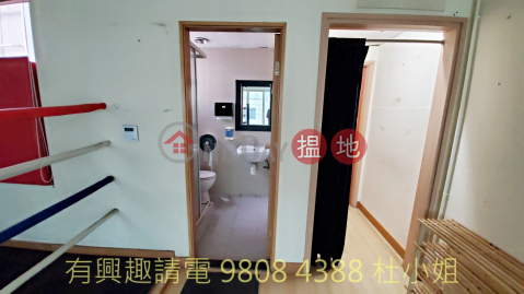 whole floor, Simple decorated, Negoitable,|Hang Shun Commercial Building(Hang Shun Commercial Building)Rental Listings (MABEL-5773637346)_0