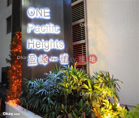 1房1廁,星級會所,可養寵物,露台《盈峰一號出租單位》 盈峰一號(One Pacific Heights)出租樓盤 (OKAY-R90764)_0