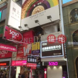 羅素街18號,銅鑼灣, 香港島