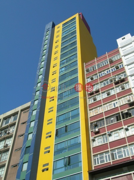 宏興工業大廈 (Fen Hin Industrial Building) 觀塘|搵地(OneDay)(2)
