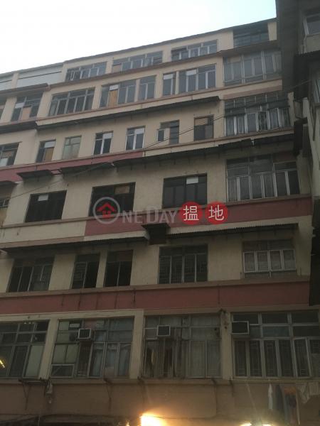 5 Whampoa Street (5 Whampoa Street) Hung Hom|搵地(OneDay)(1)