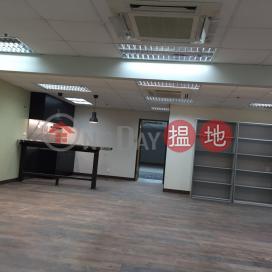 GOOD|Tsuen WanMillion Fortune Industrial Centre(Million Fortune Industrial Centre)Rental Listings (LAMPA-7849003250)_0