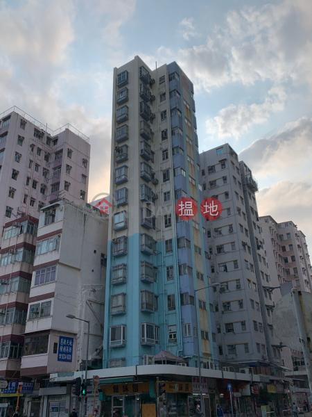 Sun Cheong Building (Sun Cheong Building) To Kwa Wan|搵地(OneDay)(1)