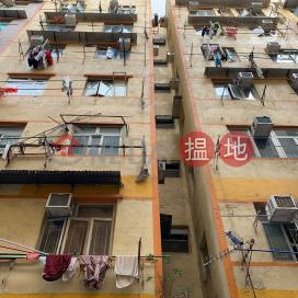 24 Pang Ching Street,To Kwa Wan, Kowloon