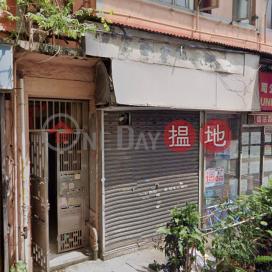 4 LUK MING STREET,To Kwa Wan, Kowloon
