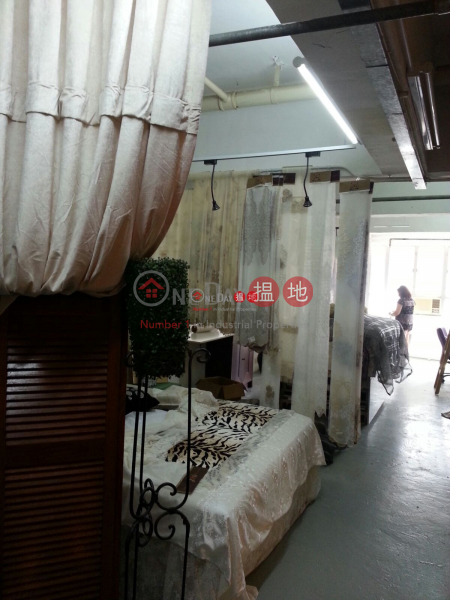 Property Search Hong Kong   OneDay   Industrial, Rental Listings   Worldwide Industrial Centre