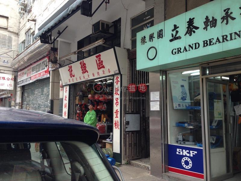 廣東道926-928號 (926-928 Canton Road) 旺角|搵地(OneDay)(1)