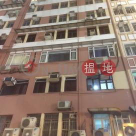 Minden Apartment,Tsim Sha Tsui, Kowloon