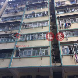 552 Fuk Wa Street,Cheung Sha Wan, Kowloon