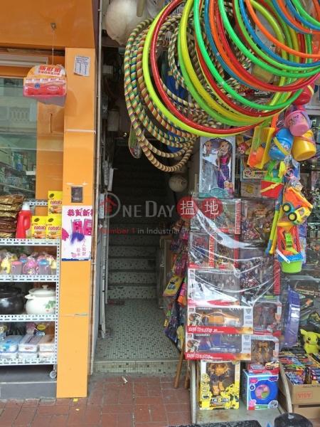 新康街22號 (San Hong Street 22) 上水 搵地(OneDay)(1)