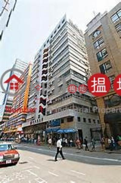 KWUN TONG, Camel Paint Building 駱駝漆大廈 Rental Listings | Kwun Tong District (tanly-05838)