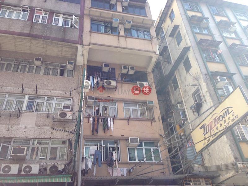 24 Poplar Street (24 Poplar Street) Sham Shui Po|搵地(OneDay)(2)