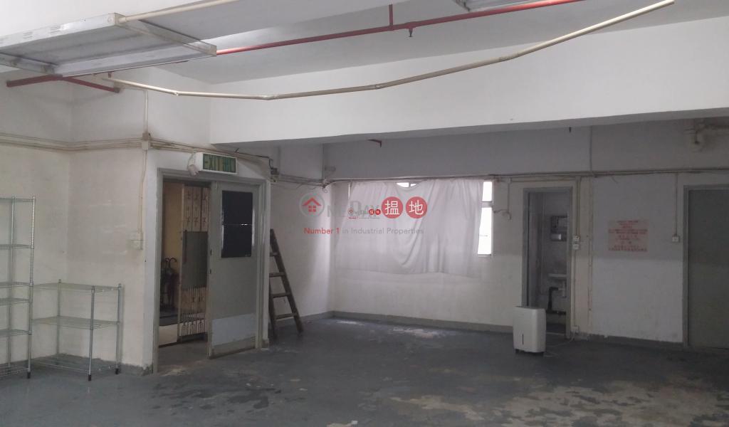豐利工業中心|沙田豐利工業中心(Goldfield Industrial Centre)出租樓盤 (charl-03925)