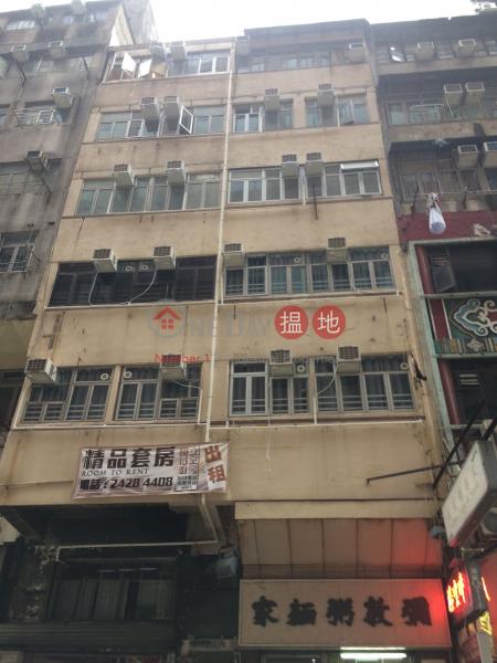 13 Saigon Street (13 Saigon Street) Jordan|搵地(OneDay)(1)