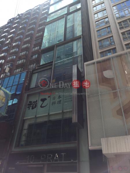 寶勒巷10號 (10 Prat Avenue) 尖沙咀|搵地(OneDay)(3)