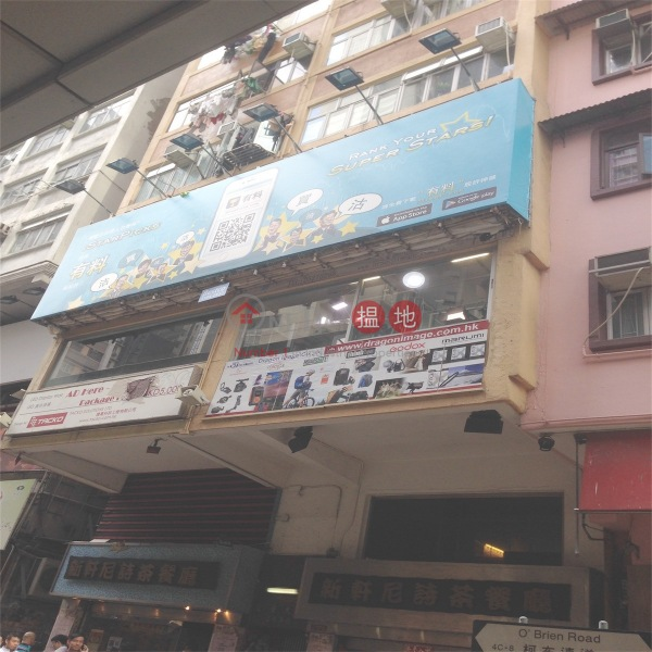 Yee On Mansion (Yee On Mansion) Wan Chai|搵地(OneDay)(2)