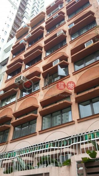 裕林臺3號 (3 U Lam Terrace) 蘇豪區|搵地(OneDay)(1)