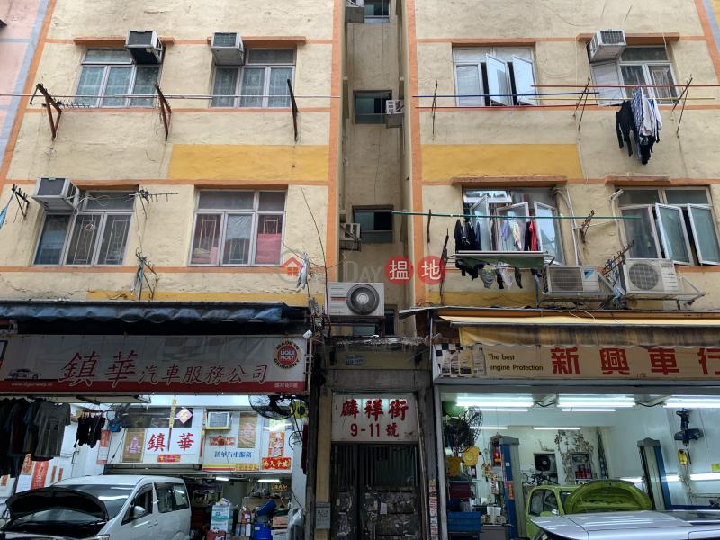 11 LUN CHEUNG STREET (11 LUN CHEUNG STREET) To Kwa Wan|搵地(OneDay)(1)