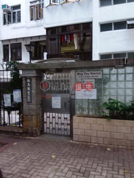 榮英大廈 (Wing Ying Mansion) 旺角|搵地(OneDay)(1)