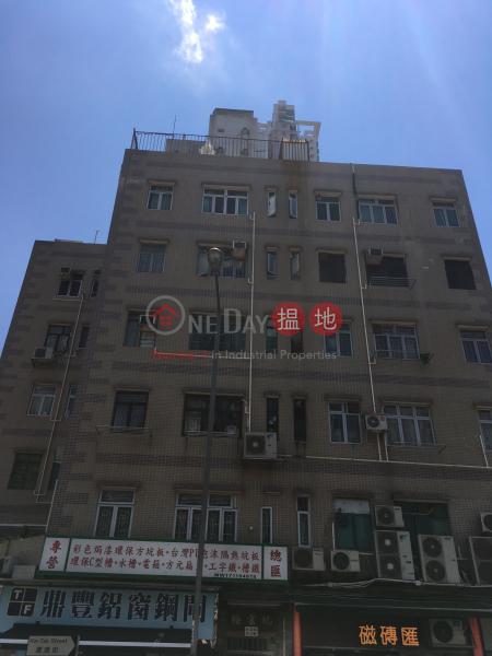 Kei Yip Building (Kei Yip Building) Yuen Long|搵地(OneDay)(3)