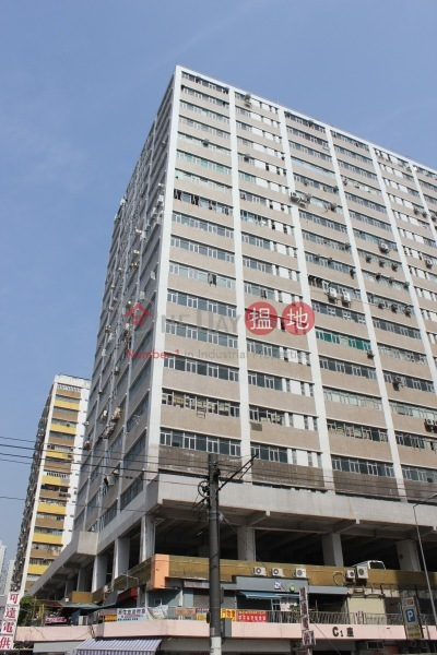 恆威工業中心 (Hang Wai Industrial Centre) 屯門|搵地(OneDay)(3)