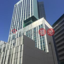 Hotel ICON,Tsim Sha Tsui East, Kowloon