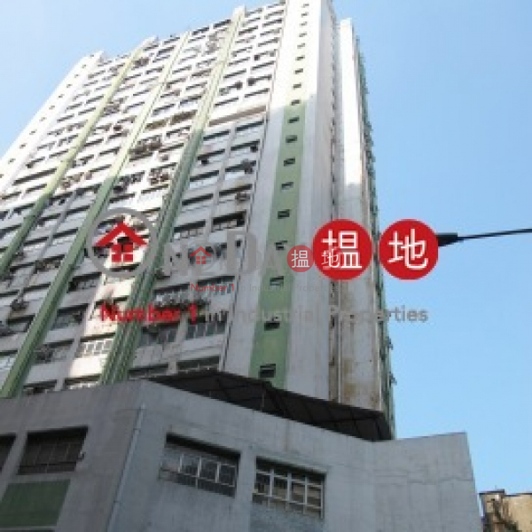Wing Yip Industrial Building, 21 Wing Yip Street | Kwai Tsing District | Hong Kong | Rental | HK$ 36,000/ month