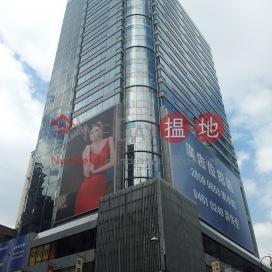 大鴻輝中心,荃灣東, 新界