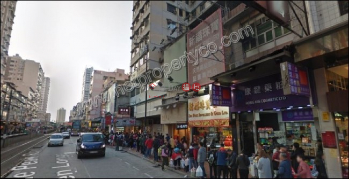 香港搵樓|租樓|二手盤|買樓| 搵地 | 寫字樓/工商樓盤|出租樓盤|晶裕大廈