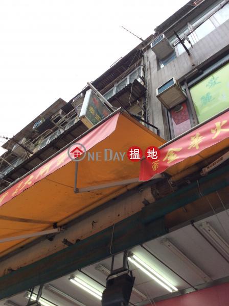 侯王道49號 (49 Hau Wong Road) 九龍城 搵地(OneDay)(3)